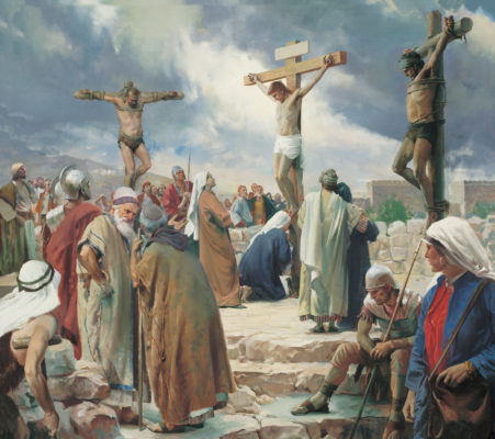 A Picture of the Crucifixion of Jesus Christ